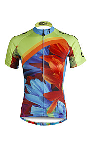Breathable and Comfortable Paladin Summer Male Short Sleeve Cycling Jerseys DX684 Sunflower