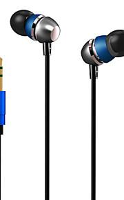 중립 제품 AM700 커널 이어폰( 인 이어 커널)For미디어 플레이어/태블릿 / 모바일폰 / 컴퓨터WithDJ / 볼륨 조절 / 게임 / 스포츠 / 소음제거 / Hi-Fi / 모니터링(감시)