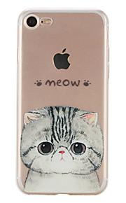 Coque Motif Chat TPU Doux Couverture de cas pour Apple iPhone 7 Plus / iPhone 7 / iPhone 6s Plus/6 Plus / iPhone 6s/6 / iPhone SE/5s/5