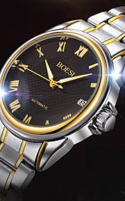 男性 ドレスウォッチ / 機械式時計 自動巻き カレンダー / 耐水 ステンレス バンド カジュアルスーツ / 世界地図柄 ゴールド ブランド