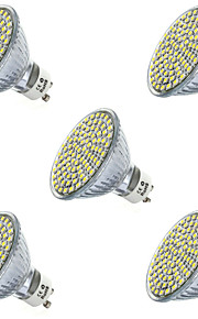 7W GU10 / GX5.3 LEDスポットライト MR16 80led SMD 2835 650lm lm 温白色 / クールホワイト 装飾用 V 5個