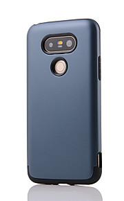 Для Защита от удара Кейс для Задняя крышка Кейс для Один цвет Твердый PC LG LG G5