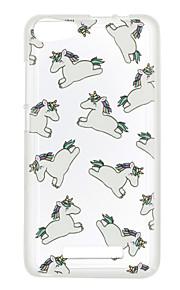 Para Diseños Funda Cubierta Trasera Funda Animal Suave TPU para Wiko Wiko Sunset 2 / Wiko Lenny 3 / Wiko Lenny 2