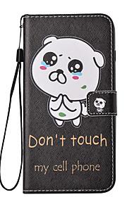 Per A portafoglio / Porta-carte di credito / Con chiusura magnetica / Fantasia/disegno Custodia Integrale Custodia Con animale Resistente