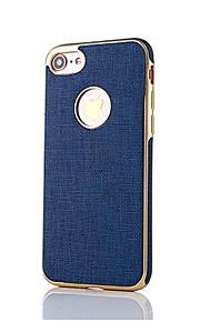 Für Stoßresistent Hülle Rückseitenabdeckung Hülle Einheitliche Farbe Weich TPU für Apple iPhone 7 plus / iPhone 7