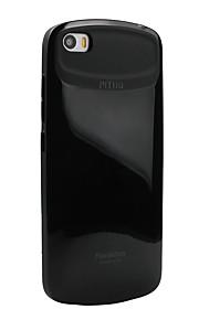 Für Stoßresistent Hülle Rückseitenabdeckung Hülle Einheitliche Farbe Weich Silikon für XiaomiXiaomi Redmi 2 Xiaomi Redmi 3 Xiaomi Redmi