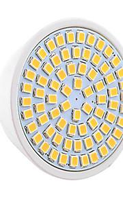 7W GU5.3(MR16) LED-spotpærer MR16 72 SMD 2835 600-700 lm Varm hvit Kjølig hvit Dekorativ V 1 stk.
