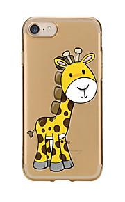 Pour Transparente Motif Coque Coque Arrière Coque Animal Flexible PUT pour AppleiPhone 7 Plus iPhone 7 iPhone 6s Plus iPhone 6 Plus