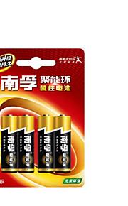 5 alkaliska batterier 4 tabletter leksaker / blodtrycksmätare / fjärrkontroll / väggklocka / mus tangentbord batteri