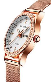 Mulheres Relógio de Moda Japanês Quartzo Calendário Impermeável Lega Banda Brilhante Prata Ouro Rose