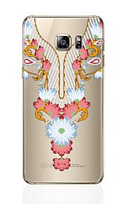 Para samsung galaxia s8 s8 más caja del teléfono patrón transparente patrón de impresión del cordón suave tpu para Samsung galaxia s7