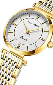 Mulheres Relógio de Moda Quartzo Impermeável Lega Banda Brilhante Prata Dourada