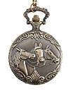 Men's Horse Alloy Analog Quartz Pocket Watch (Bronze) Cool Watch Unique Watch