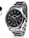 Men\'s Business Style Silver Alloy Quartz Wrist Watch (Assorted Colors)