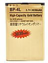 OME Cell Phone Battery for Nokia 2680,E52,E63, etc(3.7V, 3030mAh)