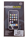 Защита Анти-Шпион Screen Protector Guard Shield пленка для Samsung S5630
