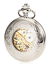 Men\'s Mechanical Hollow Cover Silver Alloy Pocket Watch Cool Watch Unique Watch Fashion Watch