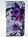카드 구멍을 가진 삼성 갤럭시 익스프레스 2 G3815를위한 대 보라색 꽃 패턴 가죽 케이스