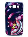 Le motif de chat rose Hard Case pour Samsung Galaxy I8552 Win