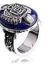 Кольца Others Уникальный дизайн Мода Для вечеринок Повседневные Бижутерия Сплав Драгоценный камень Массивные кольца 1шт,8