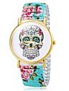 Women\'s Bracelet Watch Quartz Analog Skull Dial Flower Band