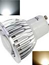 12W GU10 Точечное LED освещение 1LED COB 560-800 lm Тёплый белый / Холодный белый AC 85-265 V 1 шт.