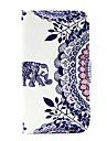 For Samsung Galaxy Case Card Holder / Wallet / with Stand / Flip Case Full Body Case Elephant PU Leather Samsung J5 (2016) / J1 (2016)