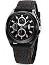 Men's  Watch BOSCK  Sports Calendar Waterproof Quartz Tape Watch Cool Watch Unique Watch