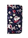 꽃 패턴 PU 가죽 전신 카드 슬롯 케이스와 아이폰 7 7 플러스 5C에 대한 서