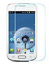 삼성 갤럭시 S3 미니에 대한 asling 0.26 2.5D의 9H 경도 강화 유리 화면 보호기 가드