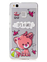 For Huawei P9 Lite P8 Lite Case Cover Cute Cat Pattern Painted High Penetration TPU Material IMD Process Soft Case Phone Case Y5 II Y6 II