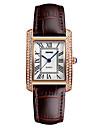 Skmei® Women\'s Dress Leather Strap Quartz Wrist Watch 30m Waterproof Assorted Colors