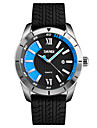 Skmei® Men\'s Outdoor Sports Silicone Strap Quartz Wrist Watch 30m Waterproof Assorted Colors