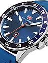 Муж. Спортивные часы Модные часы Наручные часы Уникальный творческий часы Повседневные часы Кварцевый Календарь силиконовый ГруппаС