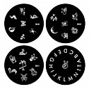 1PCS Nail Art Stamp Stamping Image Template Plate B Series NO.49-52(Assorted Pattern)