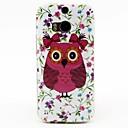 Pink Lady Owl ТПУ Мягкий чехол для HTC One M8