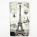 План Tower Серия PU кожаный чехол для всего тела с карт памяти и ПОВ по S4 i9500