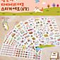 Pretty Cartoon Cat Pattern Scrapbooking Stickers(Random Color,6 PCS)